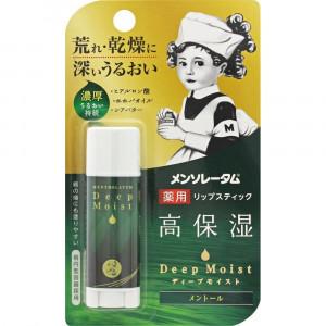 Гіалуроновый Бальзам для губ Mentholatum Deep Moist LipBalm Menthol 4.5g
