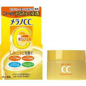 Відбілюючий гель для обличчя проти пігментації з вітамінами C і E MELANO CC Vitamin C Brightening Gel 100g